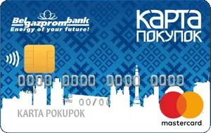 blgz card О магазине