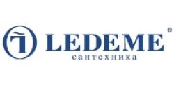 Сантехника LEDEME 17-я серия