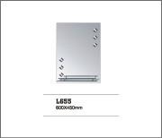 Зеркало L655