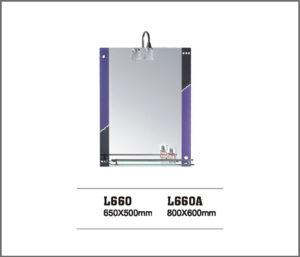 Зеркало L660