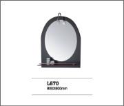 Зеркало L670