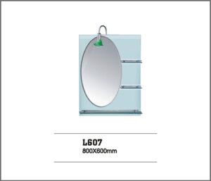 Зеркало L607