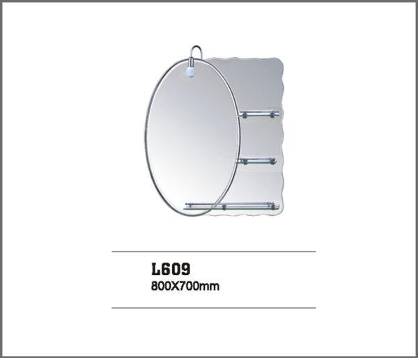 Зеркало L609