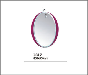 Зеркало L617