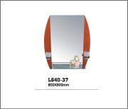 Зеркало L640-37
