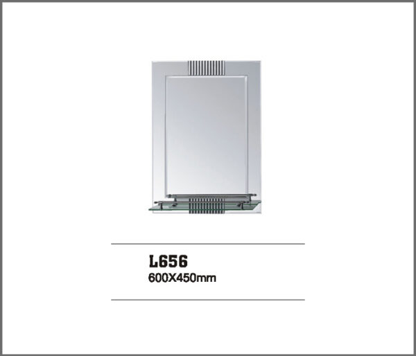 Зеркало L656