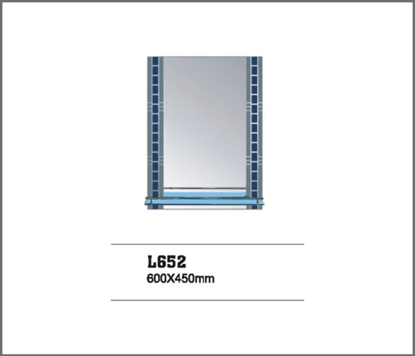 Зеркало L652