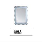 Зеркало в ванную L622