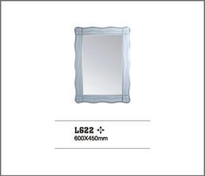 Зеркало L622