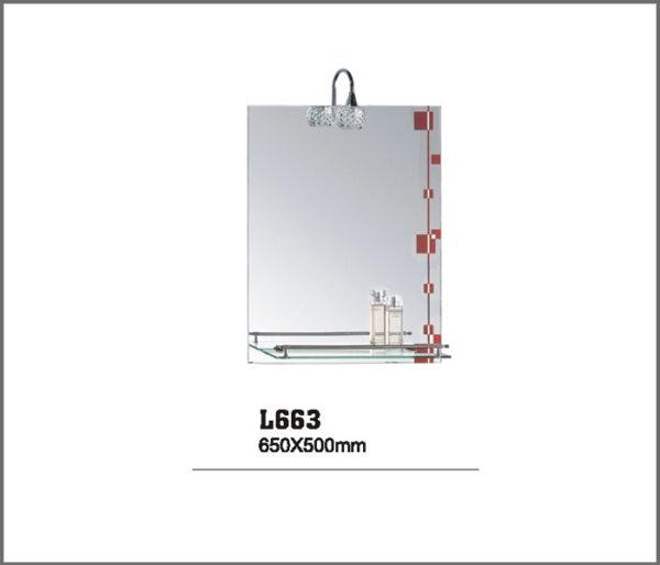 Зеркало L663