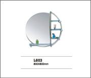 Зеркало L603