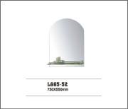 Зеркало L665-52