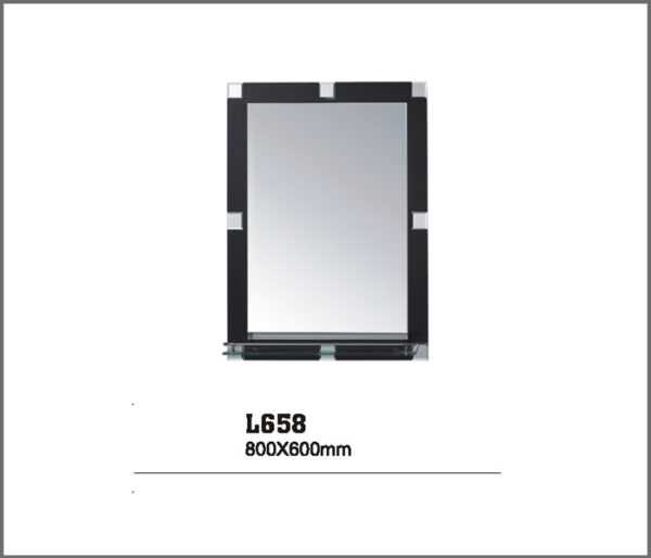 Зеркало L658