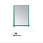 Зеркало в ванную L618