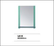 Зеркало L618