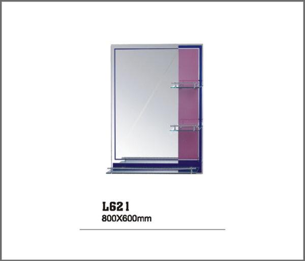 Зеркало L621
