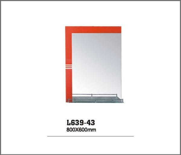 Зеркало L639-43